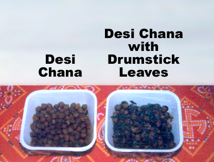kabuli chana recipes. Figure 3: Kabuli chana — plain